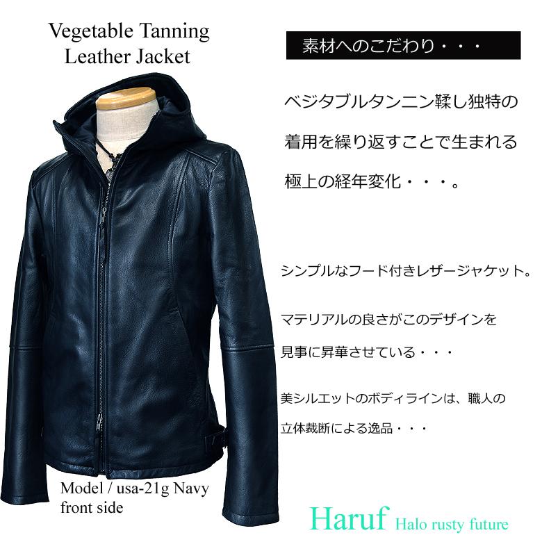 レザージャケット メンズ ネイビー紺 usa21gnavy-5