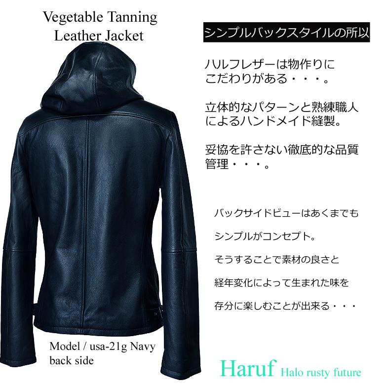 レザージャケット メンズ ネイビー紺 usa21gnavyl-6